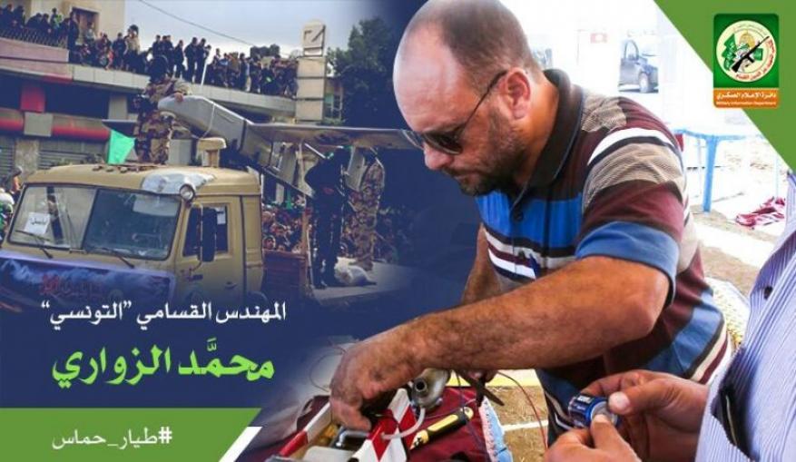 الزواري قطع 2485 كم للوصول لغزة .. فماذا أسس للقسام؟
