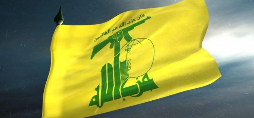 حزب الله يدين اغتيال العالم الإيراني محسن فخري زاده