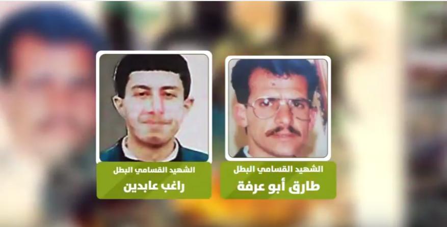 """""""أبو عرفة وعابدين"""".. 23 عاماً على استشهاد أبطال عمليات خطف جنود الاحتلال"""