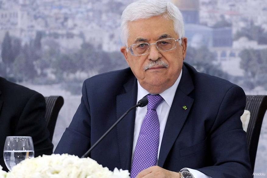 """عباس يلقي كلمة مهمة في افتتاح أعمال """"المركزي"""""""