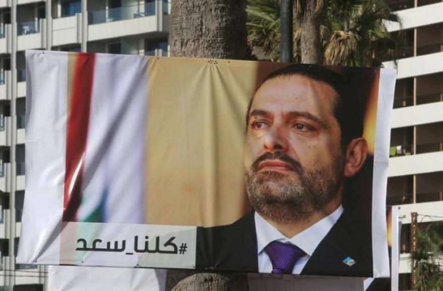 الرئيس اللبناني: حرية الحريري محدودة في الرياض وهناك شروط على التواصل مع عائلته