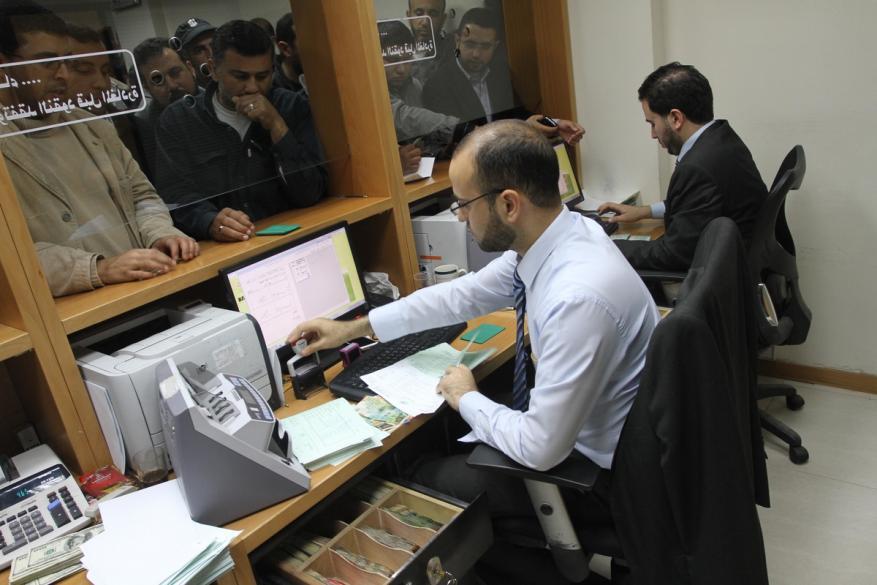 البنك الوطني يعلن صرف سلفة لموظفي غزة بمناسبة رمضان