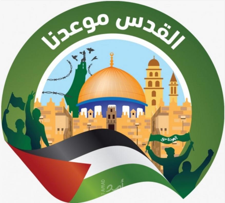 حمــاس: لم نقدم أي طعن ضد أي قائمة مترشحة لانتخابات التشريعي