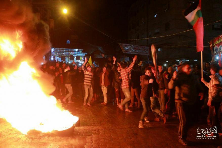 يوم غضب فلسطيني وعالمي نصرة للقدس ورفضاً لقرار ترامب