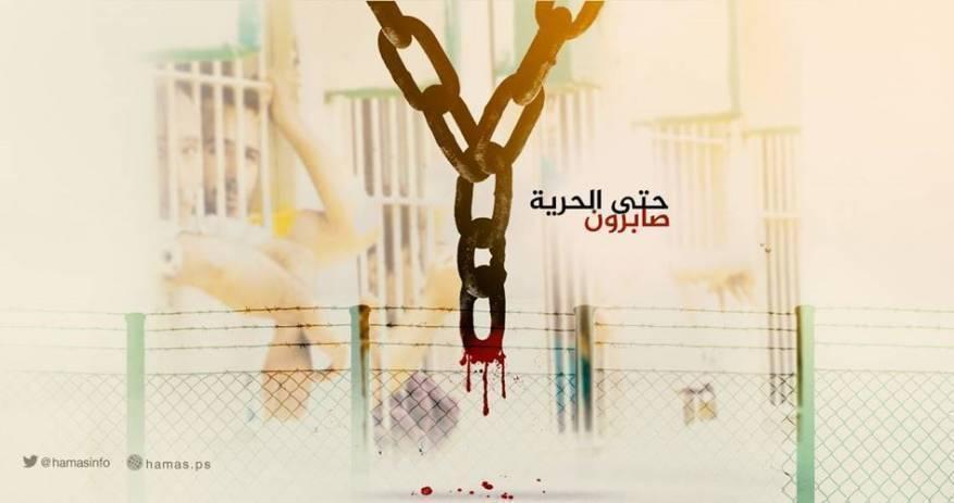 في يوم الأسير الفلسطيني.. 6500 أسير يقبعون داخل سجون الاحتلال