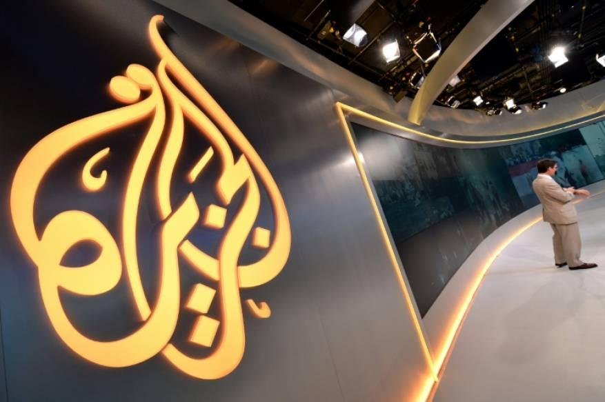 الإمارات: قناة الجزيرة تمثل تهديداً للسلام وهي تابعة للإخوان
