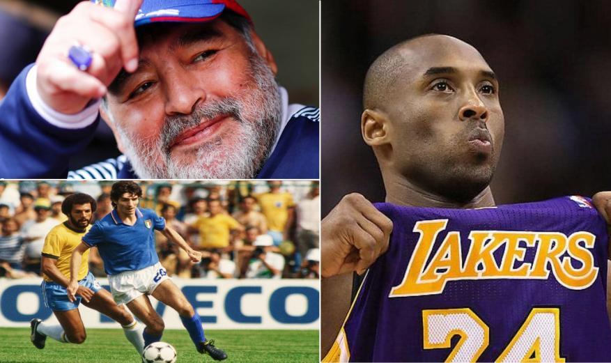 مأساة الرياضة.. تعرف على أبرز وجوه رياضية رحلت هذا العام