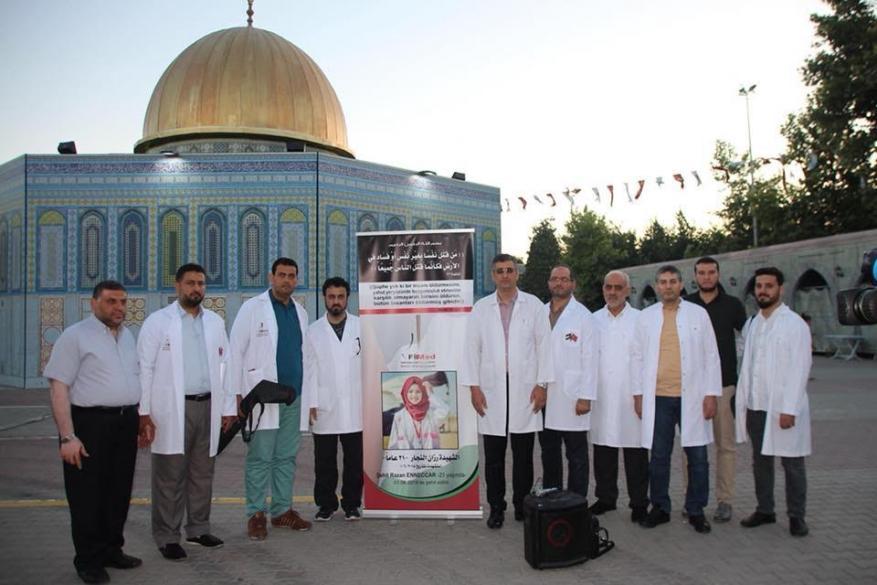 الأطباء الفلسطينيون في تركيا يؤبّنون زميلتهم الشهيدة المسعفة رزان النجار