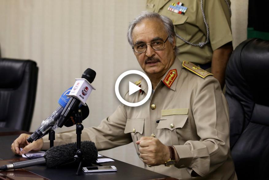 """""""شاهد"""" خليفة حفتر يهدد الجزائر بنقل الحرب إليها !"""