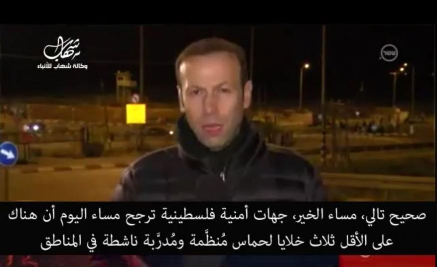 القناة العاشرة: جهات أمنية فلسطينية ترجح وجود خلايا مسلحة لحماس في الضفة.. هل تنفذ عمليات قريباً ؟!