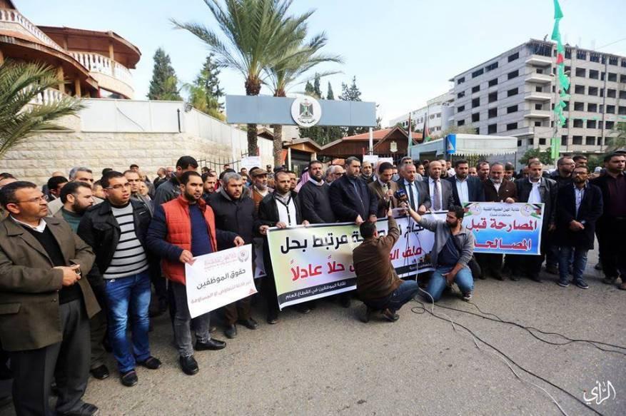 نقابة الموظفين بغزة تعلن اضراب شامل الخميس المقبل