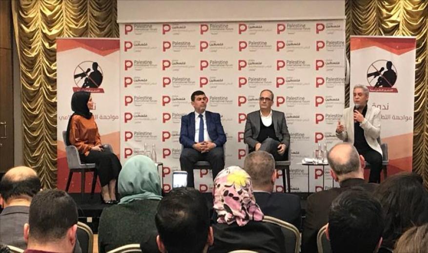 إطلاق ميثاق لمواجهة التطبيع الإعلامي مع الاحتلال الإسرائيلي