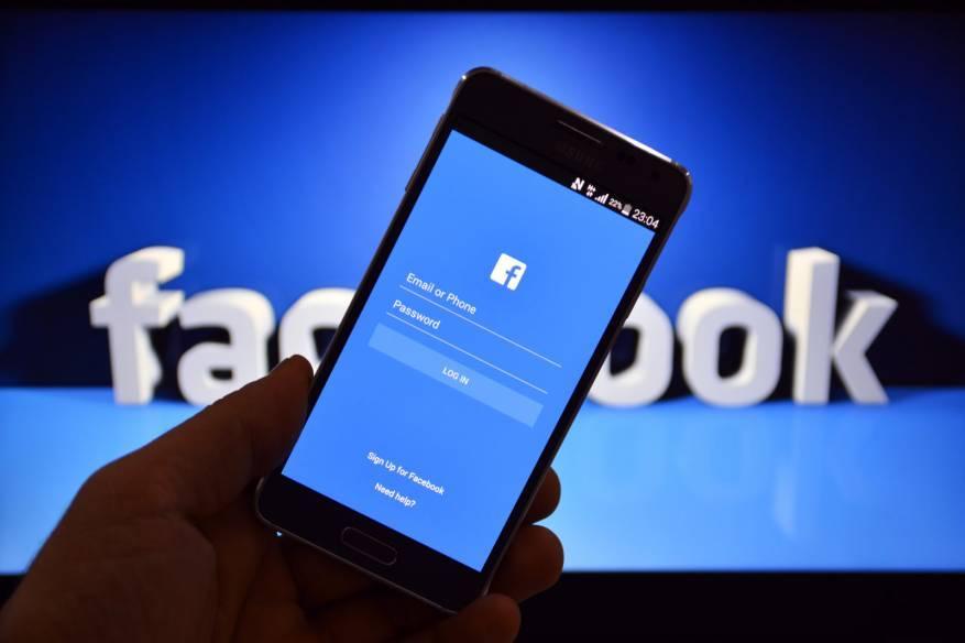 """بريطانيا تُغرّم """"فيسبوك"""" بسبب تسريب بيانات المستخدمين"""