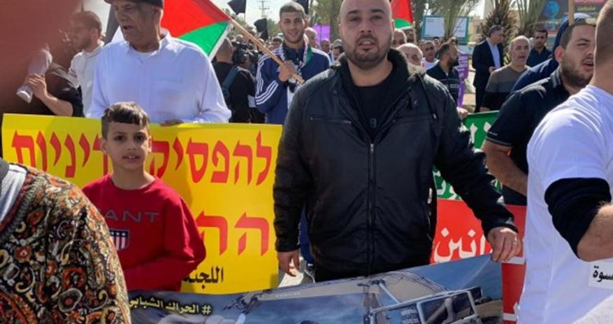 Palestinians protest in Qalansuwa against house demolition