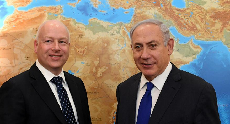"""غرينبلات: """"صفقة القرن"""" تركز على أمن """"إسرائيل"""""""