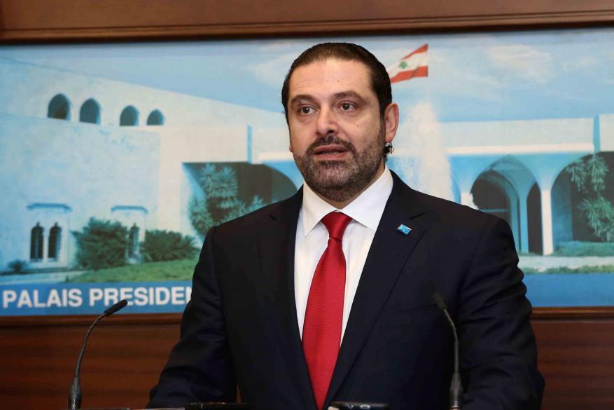 سعد الحريري: لبنان يستعد لإعمار سوريا