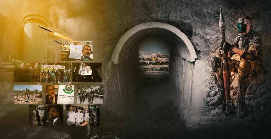 حماس.. ثلاثون عامًا من المقاومة على طريق التحرير