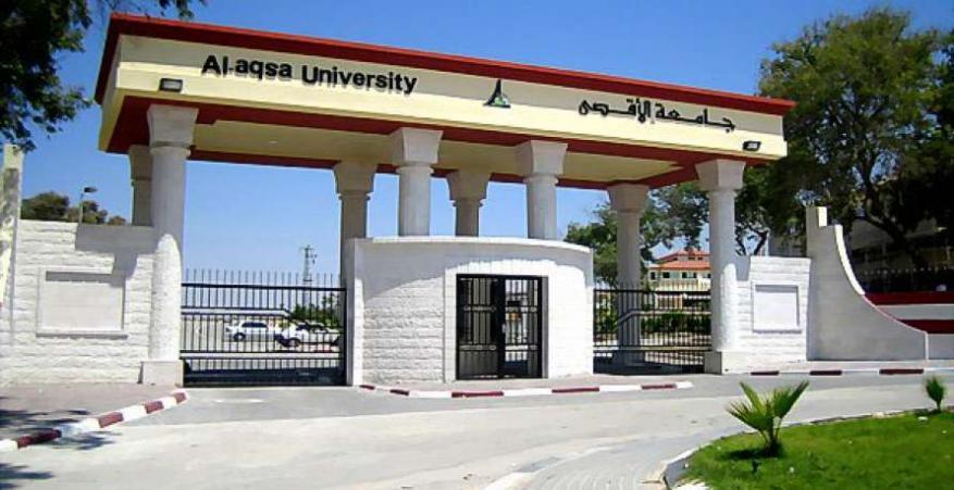 التعليم في غزة تنفي قرار اغلاق جامعة الأقصى