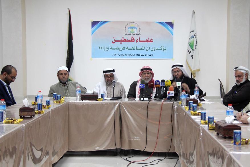 علماء فلسطين: المصالحة واجب شرعي وإرادة وطنية على قاعدة الشراكة