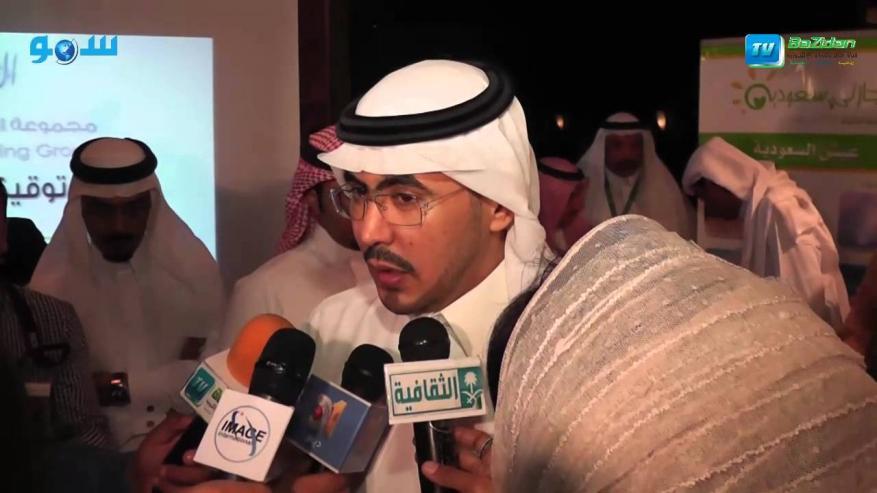 بأمر من بن سلمان.. تسجيل صوتي يودع أميراً سعودياً السجن