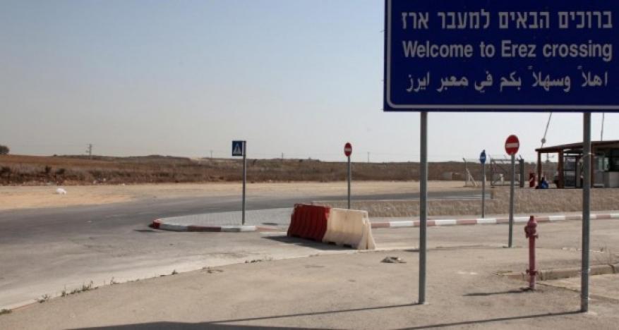 جمعية حقوقية إسرائيلية: إغلاق معابر قطاع غزة عقاب جماعي مرفوض