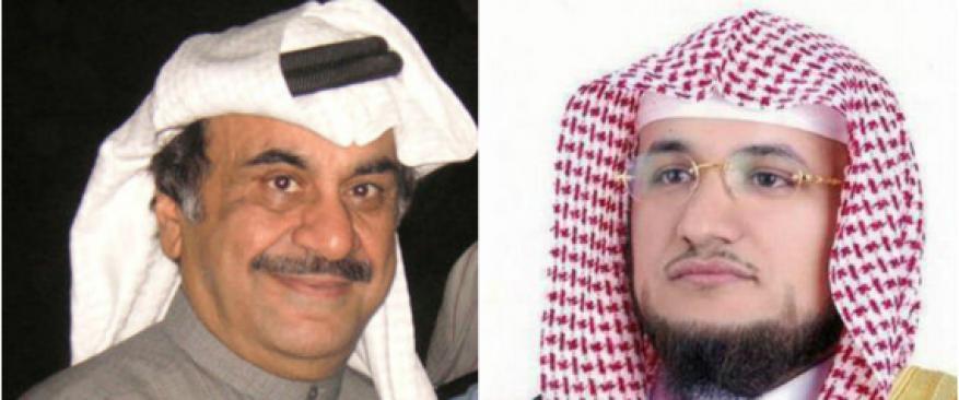 السعودية تحيل داعية للتحقيق بعدما طالب بعدم الدعاء لفنان كويتي