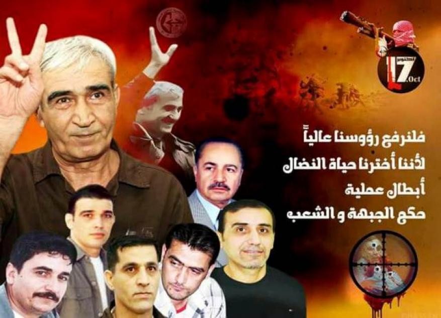 """حماس تتحدث في ذكرى قتل الوزير الصهيوني """"رحبعام زئيفي"""""""