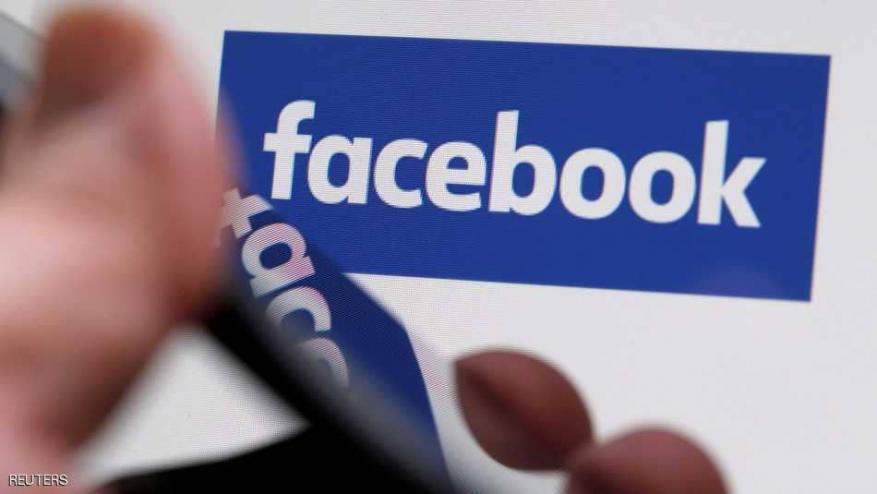 مسؤول سابق بفيسبوك: نحن مزقنا النسيج الاجتماعي