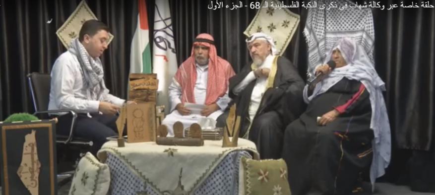 نكبة فلسطين .. الذكرى الثامنة والستون بعيون من عاشوها