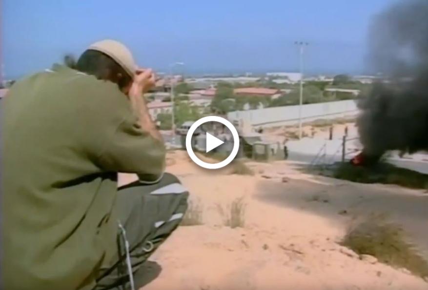 """""""شاهد"""" هكذا انسحب جيش الاحتلال بمستوطنيه من قطاع غزة في 2005"""