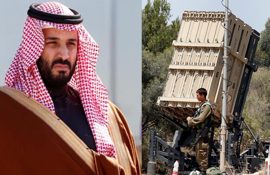 موقع خليجي: السعودية تشتري نظام القبة الحديدية من إسرائيل