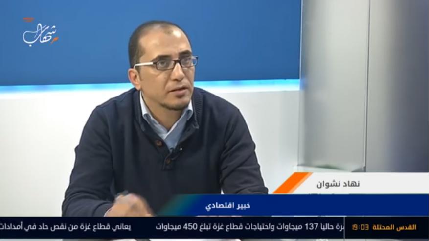 بالوثائق: من المستفيد الحقيقي من أزمة كهرباء غزة ؟!