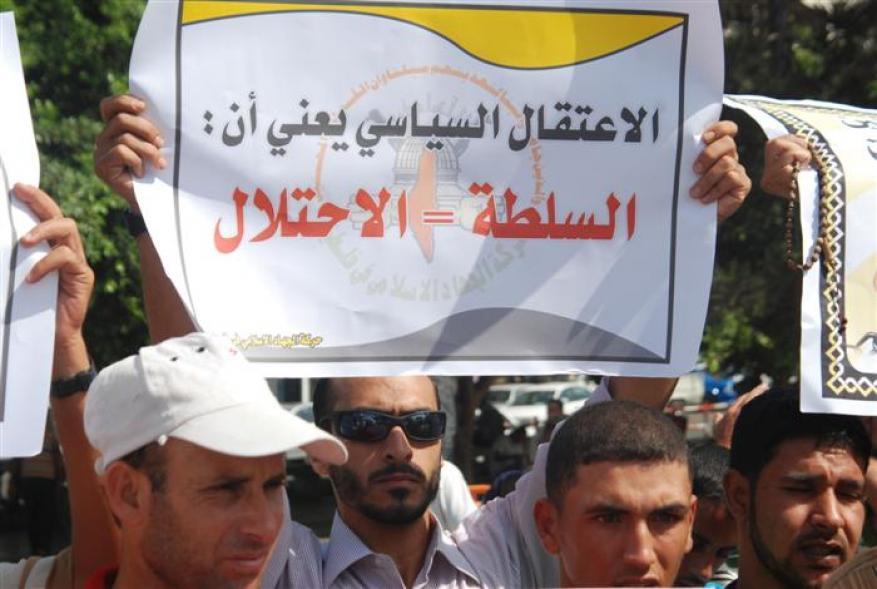 شبح الاعتقال السياسي يطارد الكتلة الاسلامية في جامعة النجاح
