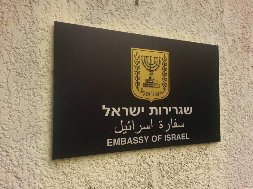 صحيفة: الأردن يتجه للموافقة على تعيين السفير الإسرائيلي الجديد
