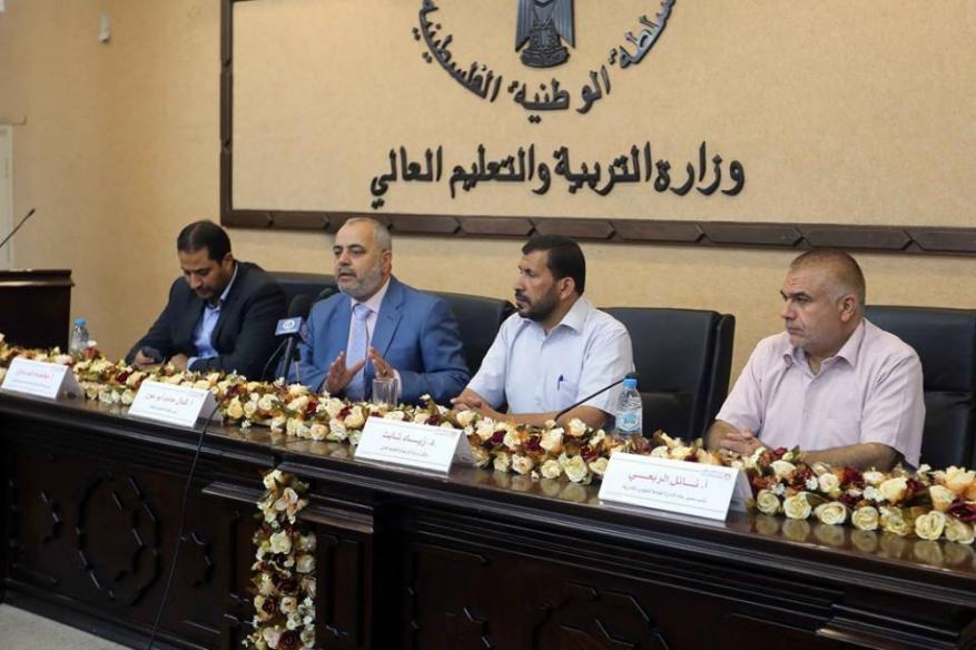 التعليم في غزة: تعيين 116 معلم ضمن دفعة ثانية
