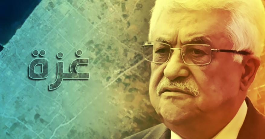 ماذا قالت نيويورك تايمز عن عباس وتعامله مع غزة؟