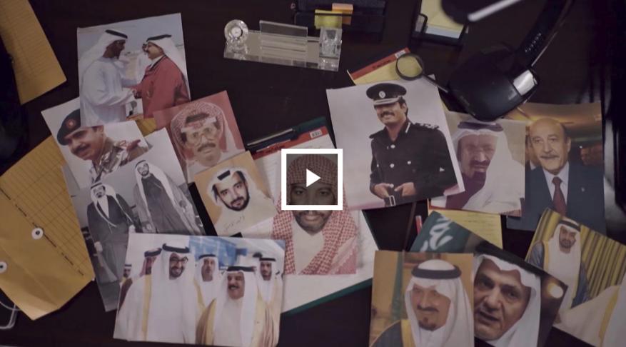 تحقيق للجزيرة: ملك البحرين دفع 100 ألف دينار لتفجير مقرات سيادية في الدوحة