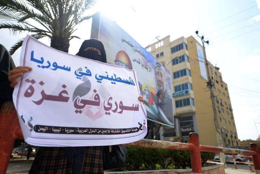 """فلسطينيو سورية في قطاع غزة يناشدون """"الأونروا"""" بصرف مساعداتهم"""