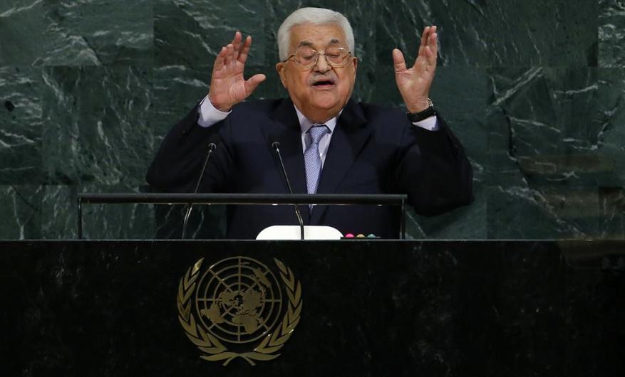 """محللون: خطاب عباس عاطفي ومشبع بالشكوى واتهامه المقاومة بـ """"الإرهاب"""" جريمة"""