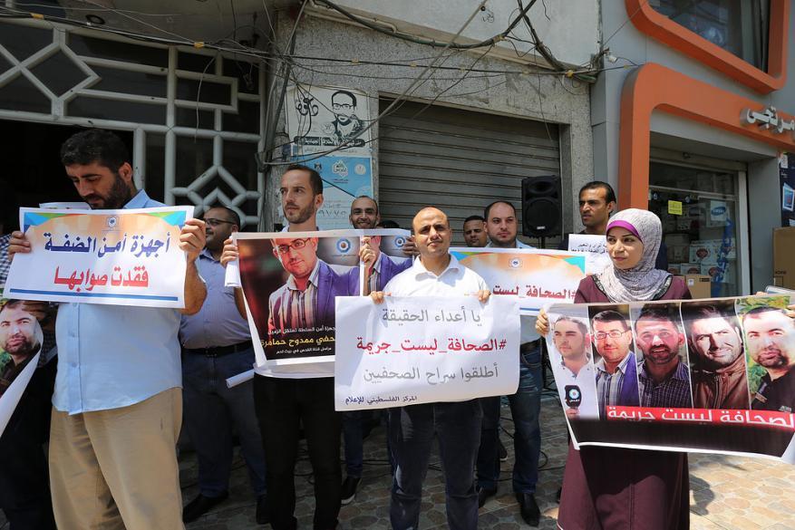 قناة القدس .. السلطة تعتقل مراسليها والاحتلال يستدعي موظفيها