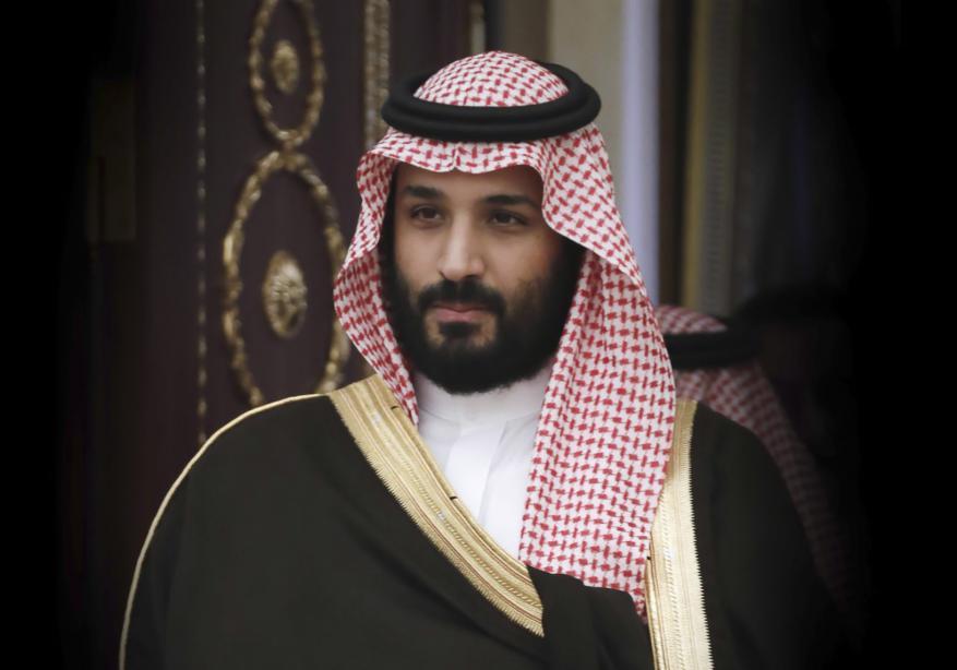 هدية محمد بن سلمان قبل عيد الفطر