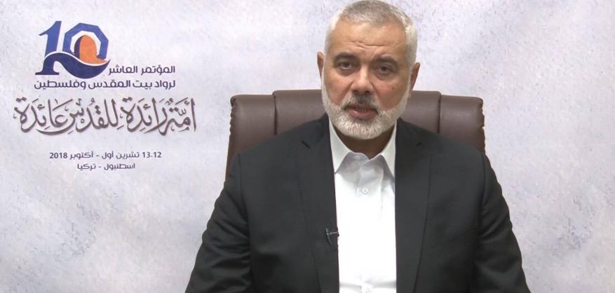 هنية: نسعى لتفاهمات للتوصل إلى تهدئة مقابل رفع حصار غزة دون أثمان سياسية