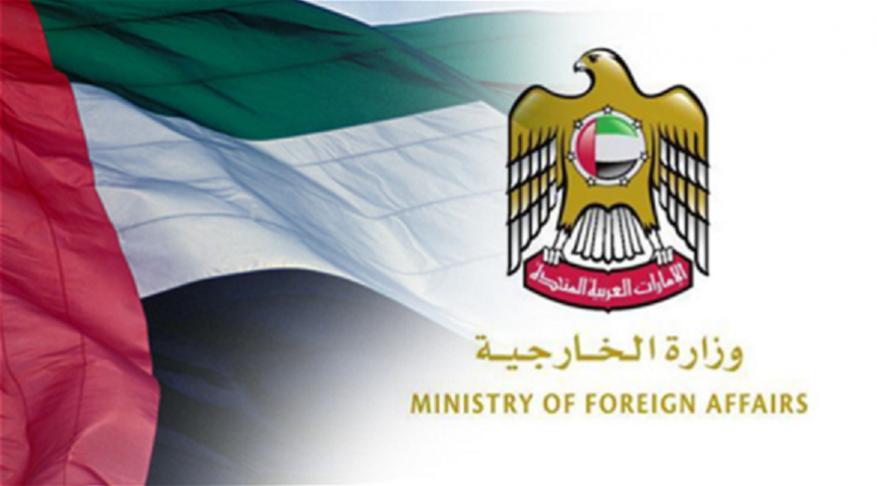 إصابة سفير الإمارات بانفجار في قندهار جنوب أفغانستان