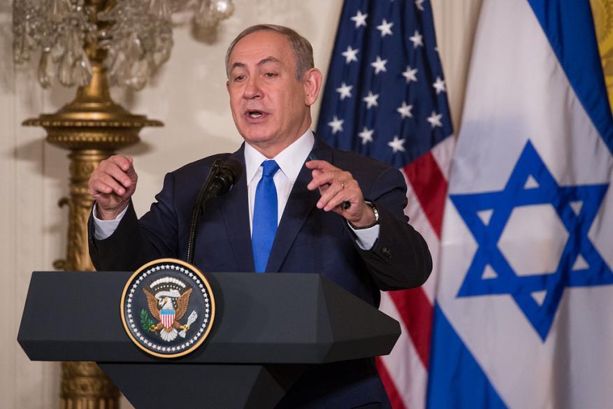"""تنياهو: لا وجود لدولة فلسطينية إلا إذا اعترفت بيهودية """" إسرائيل"""""""