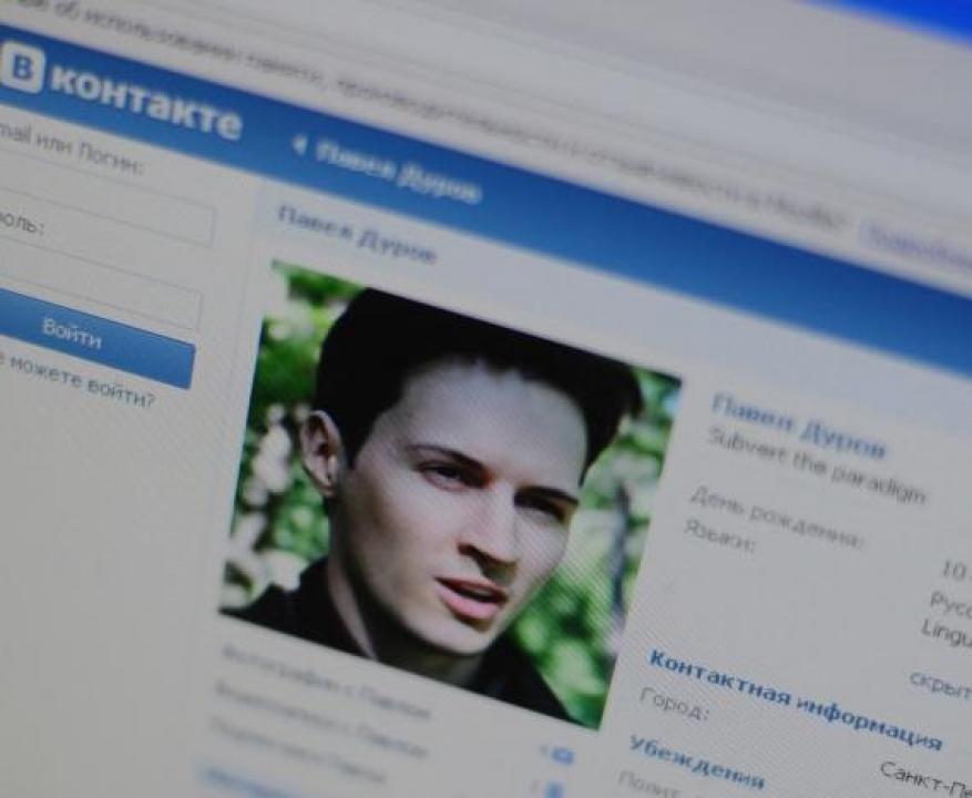 موقع روسي يخبرك بكل المعلومات عن أي شخص من خلال صورته
