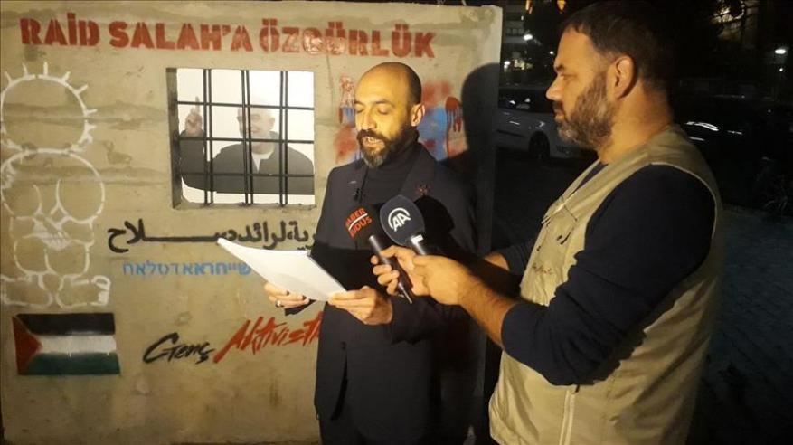 مظاهرة أمام قنصلية الاحتلال بإسطنبول احتجاجًا على استمرار توقيف رائد صلاح