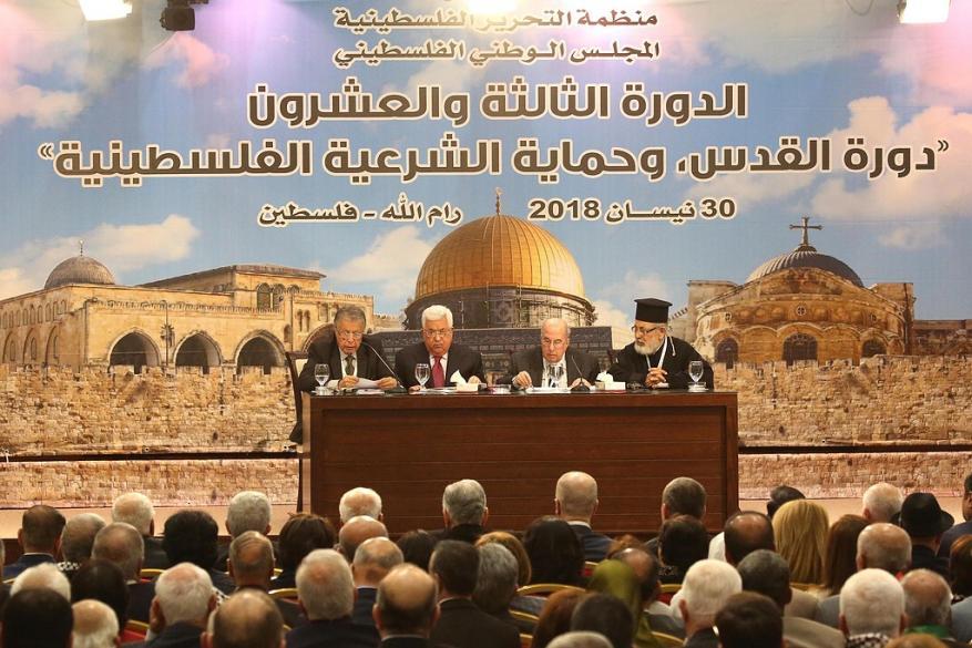 """المجلس الوطني يُعد لقرارات خطيرة ضد غزة و"""" إسرائيل"""" !"""