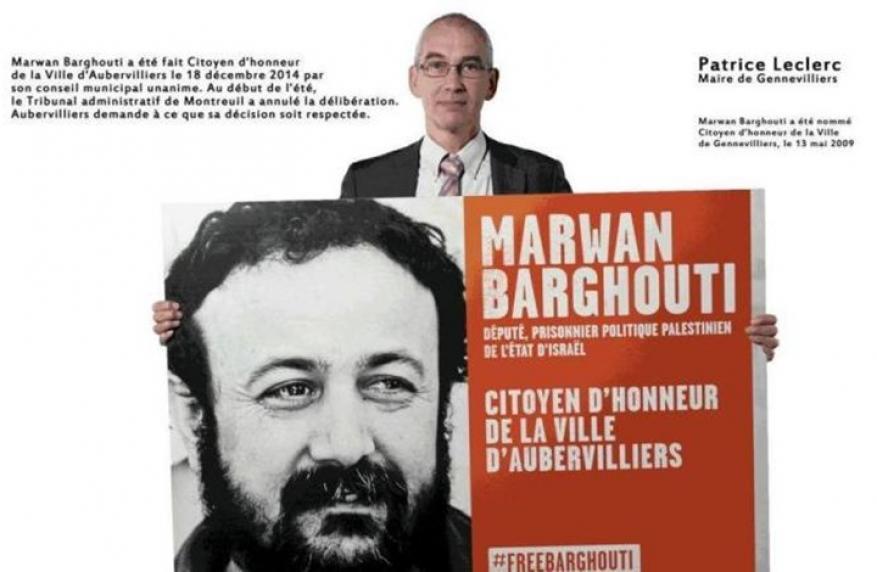 الاحتلال يمنع دخول رئيس بلدية فرنسية لتأييده حركة المقاطعة