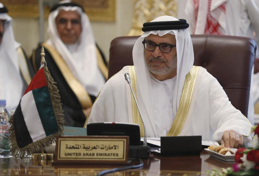 الإمارات تطالب بمراقبة دولية في قطر