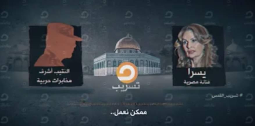 """النائب العام المصري يفتح تحقيقًا في """"تسريبات"""" نيويورك تايمز"""